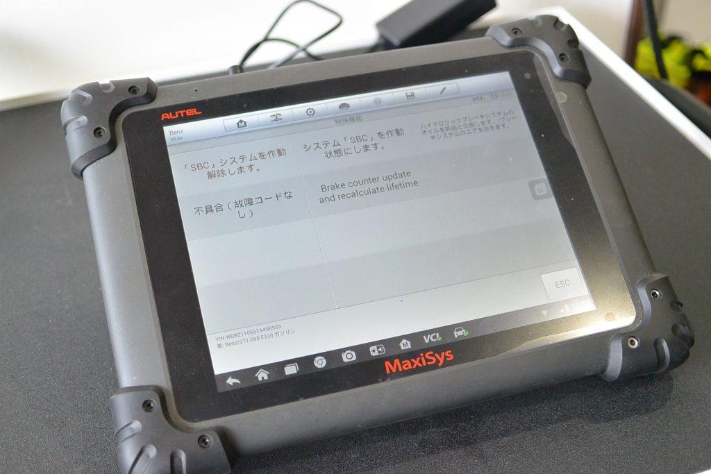 AVARTH 輸入車診断 オーテル診断機 コンピューター AUTEL 岐阜BMW