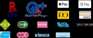 キャッシュレス 楽天ペイ VISA  JCB  AMEX  MasterCard paypay  交通系カード アップルペイ Rペイ