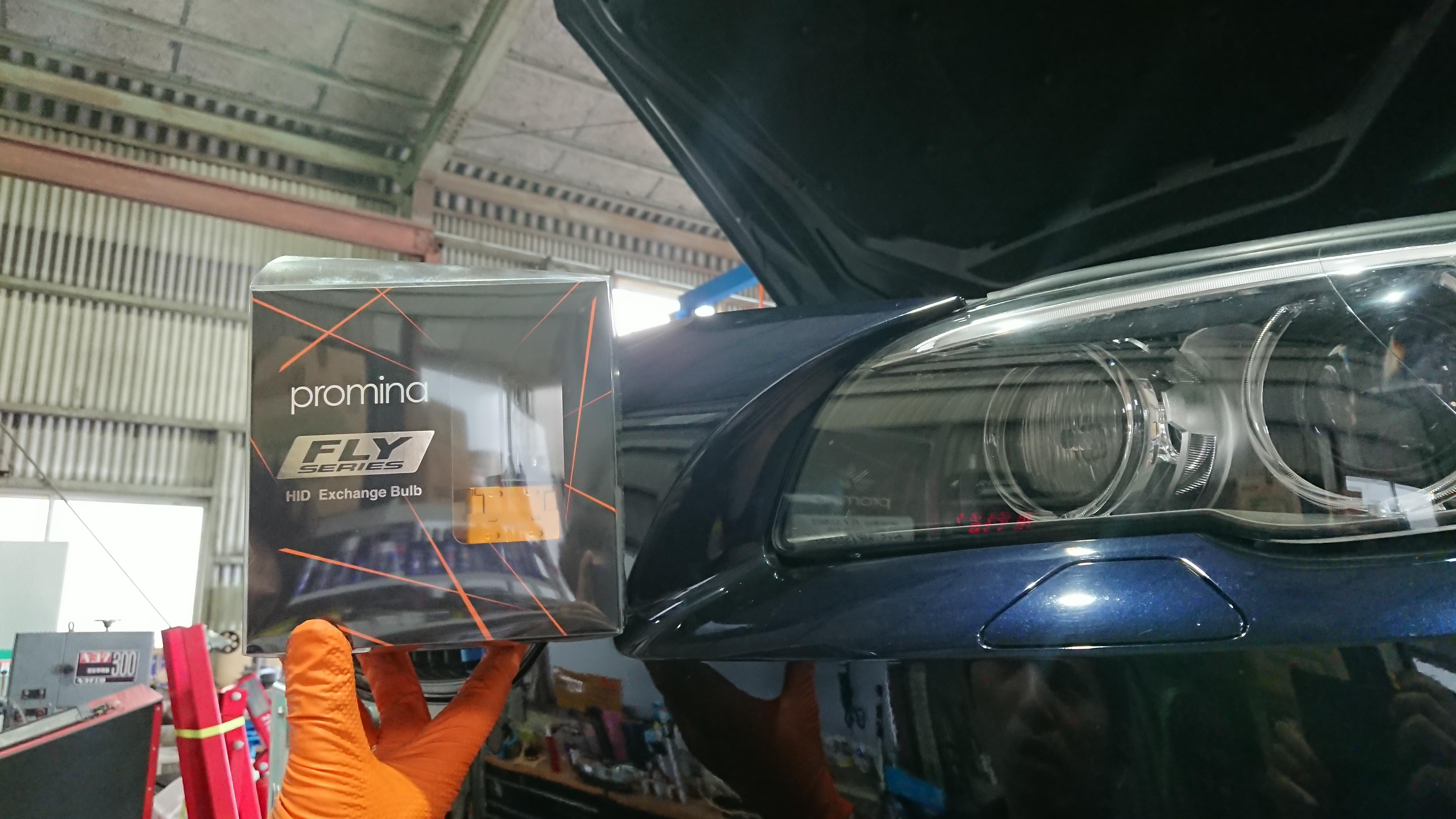 ヘッドライト BMW HID 5シリーズ