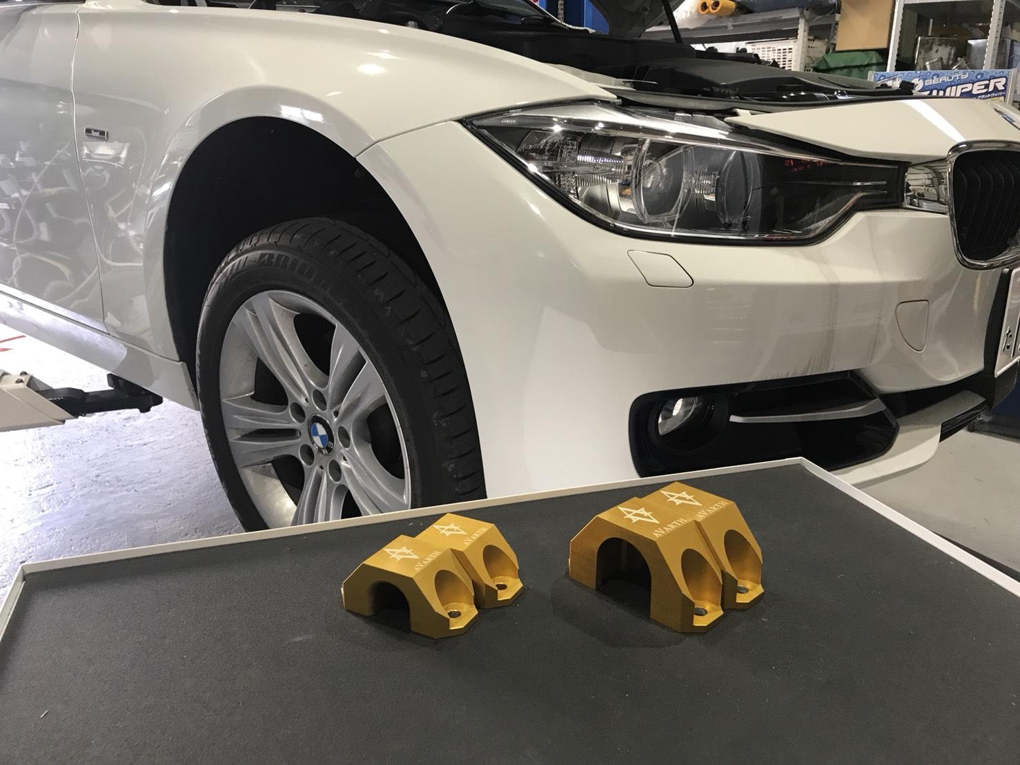 BMW 3シリーズ スタビ