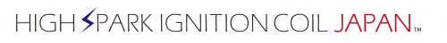 ハイスパークイグニッションコイルジャパン HighSpark Ignitioncoil AVARTH BMW プラズマダイレクト オカダ トヨタ MINI 販売店