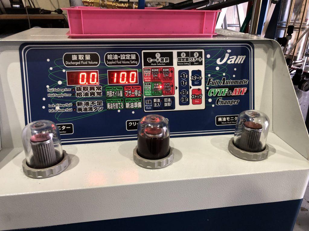 マツダ アテンザ GJ 3代目 アテンザワゴン ディーゼル ATF交換 クリーニング 岐阜 マツダ6 燃費 オートマオイル トルコン太郎
