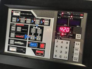 エアコンクリーニング エアコンガス補充 エアコン効かない カーエアコン 岐阜 AVARTH 愛知 PS134 PS1234 施工中